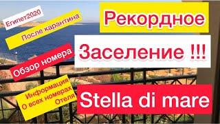 ЕГИПЕТ 2020 STELLA DI MARE BEACH HOTEL SPA 5 ОБЗОР НОМЕРА 2 СЕРИЯ SHARM EL SHEIKH