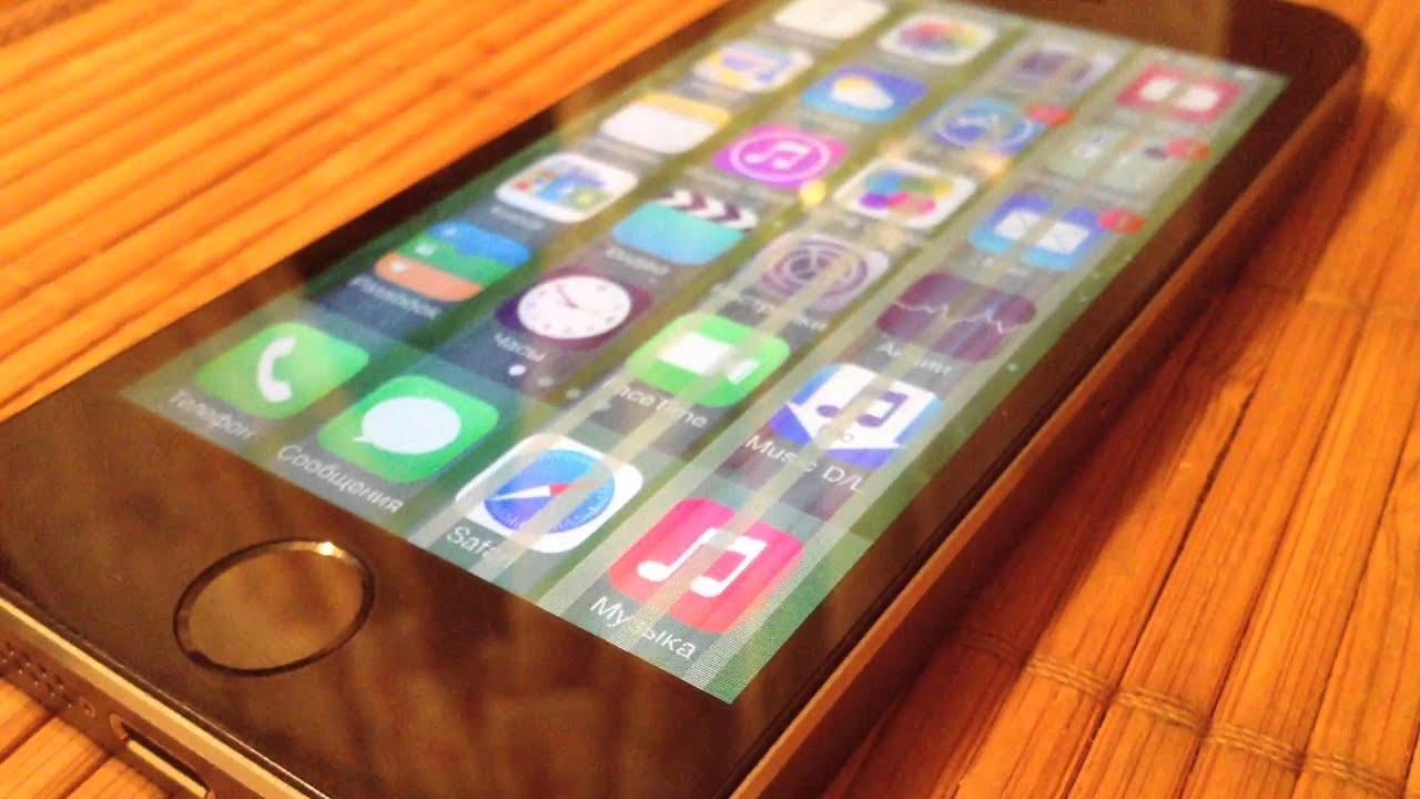 Iphone 5s — смартфон корпорации apple, представляет седьмое поколение iphone и. Начальная цена, на момент запуска: 29 тыс. Руб. Широкоформатный сенсорный дисплей retina с диагональю 4 дюйма; поддержка multi-.