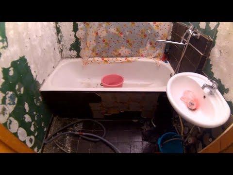 0 - Як зробити ванну кімнату?