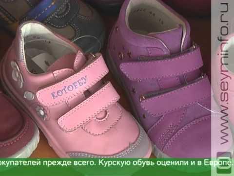 Курская обувь выходит на международный рынок