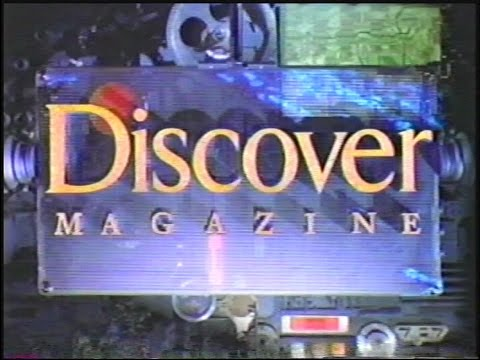 Discovery Channel commercial break 1996 Part 6