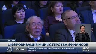 Выпуск новостей 1800 от 14.02.2019