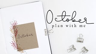 Plan With Me October 2020 | Bullet Journal Monthly Setup