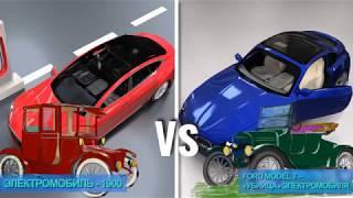 электромобили или автомобили с бензиновым двигателем- что лучше?