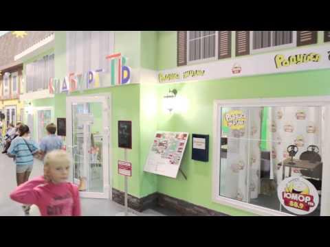 КидБург: Город профессий в Центральном Детском магазине