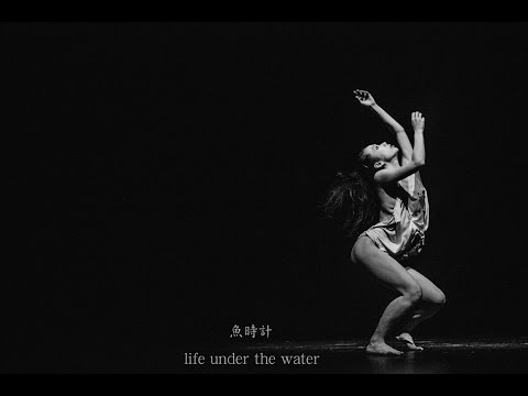 Life Under the Water @CCA, Glasgow