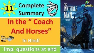 "The Invisible Man | Ch 11 | In the ""Coach and Horses"" 