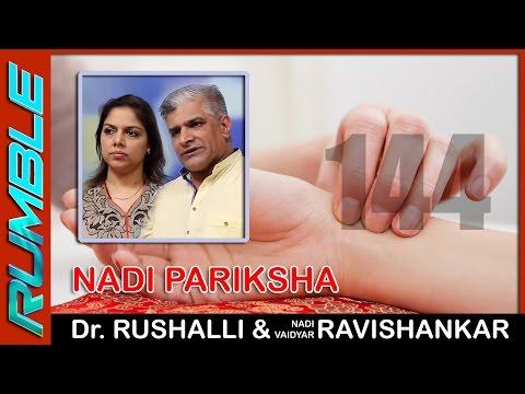 Nadi Pariksha helps in discovering oneself - Naadi Vaidyar Ravi Shankar & Dr. Rushalli