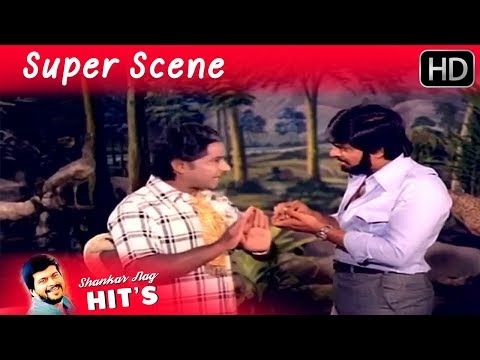 Shankar nag movies - shankar nag plans a party kannada scenes | Moogana Sedu Kannada Movie Scenes