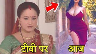 साथ निभाना साथिया की राशि बहू की सास हेतल असल जींदगी मैं है ऐसी ! Swati Shah real life !!