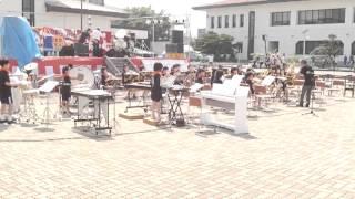 2013.8.24のだ祭りステージ 野田小学校合奏団の演奏.