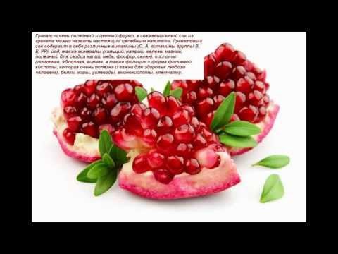Описание женщины по тому, какие она фрукты любит