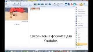 Видео с iphone тормозит на компе? Решение!(, 2015-01-04T15:04:00.000Z)
