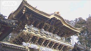 日本の17の伝統技術を無形文化遺産に登録 ユネスコ(2020年12月17日) - YouTube