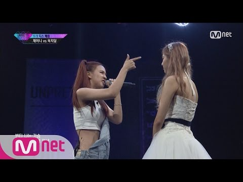 [UNPRETTY RAPSTAR3] 'No one thinks you are a rapper!' Janey vs Yook Ji Dam @Diss Battle EP.04