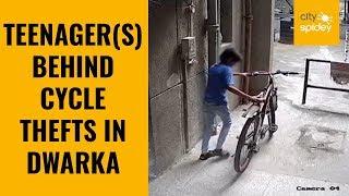 Teenager caught steeling bicycle on CCTV cam