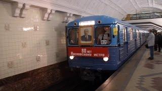 Парад поездов московского метро / The parade of the Moscow metro trains