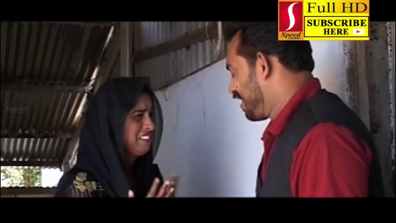 New Malayalam Short Film | Malayalam Super Hit Home Cinema | Home Cinema | Full HD | New Upload 2020