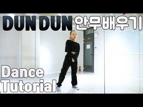 EVERGLOW(에버글로우) - DUN DUN DanceTutorial | 던던 안무배우기