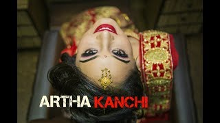 Artha - Kanchi (Lyrical Random Video)