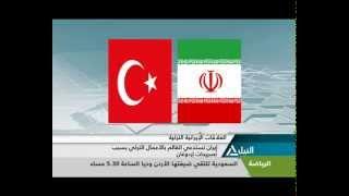إيران تستدعي القائم بالأعمال التركي بسبب تصريحات أردوغان