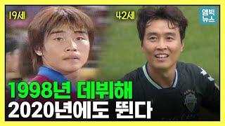 k리그-최다-기록-보유자-이동국-19세-최연소-월드컵-데뷔부터-42세-최고령-현역-이-되기까지-풀스토리