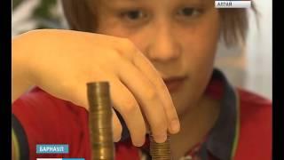 «Дети и деньги»: как ребёнку накопить на мечту?
