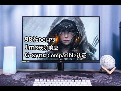 【小雪人评测】全球首款1ms灰阶响应nanoIPS面板!LG 27GL850电竞显示器评测-G-sync Compatible认证