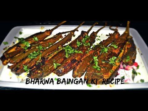 Bharwa Baingan Recipe In Hindi - How To Make Stuffed Brinjal Fry - Stuffed Eggplant Recipe