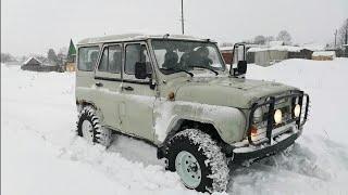 Уаз за 40т.р Как едут блокировки, военные мосты и Сафари 33 по снегу