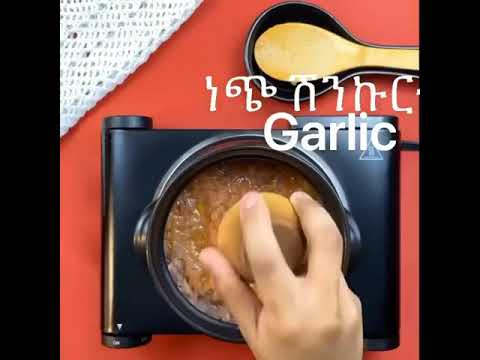 How to make Potato Stew Ethiopian Cuisine | ድንች ወጥ |