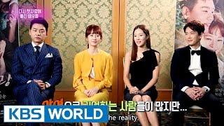 "Video Drama ""First Love Again"" Interview [Entertainment Weekly / 2016.12.05] download MP3, 3GP, MP4, WEBM, AVI, FLV Juli 2017"