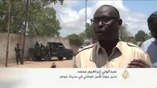 خطة لمنع تسلل عناصر حركة الشباب الصومالية لجوهر