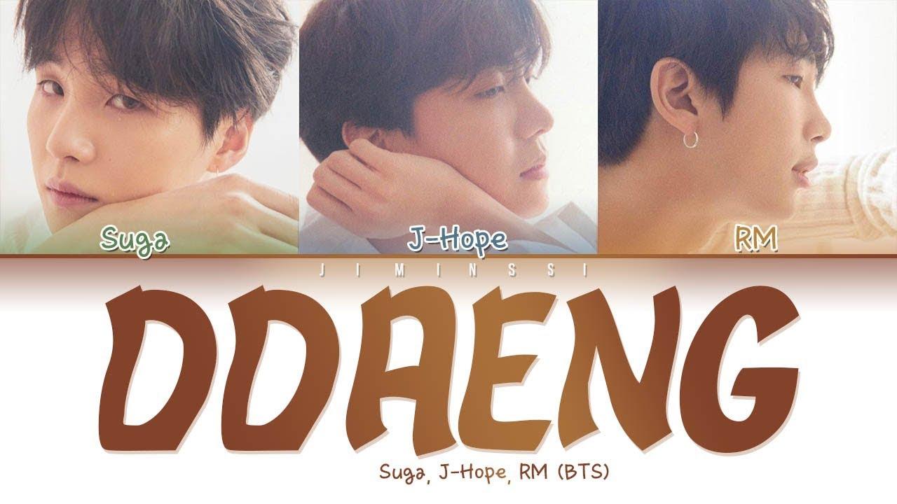 Download BTS RM, SUGA, J-HOPE - DDAENG (땡) (Color Coded Lyrics Eng