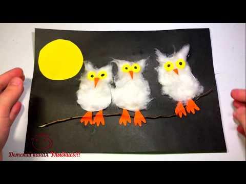 Пушистые совята на ветке | Объемная аппликация | Поделки с детьми