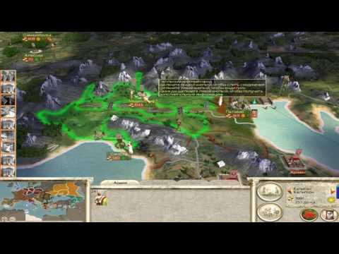 Rome - Total War : Галлия. #9 - Набираем мощь и гоняем врагов