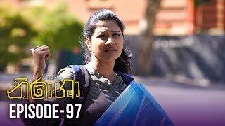 Nirasha | Episode 97 | සතියේ දිනවල රාත්රී 08.30 ට - (2019-04-18) | ITN Thumbnail
