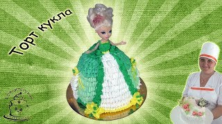 Торт кукла Барби / Cake doll BARBIE