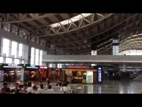 Chengdu International Airport - Terminal 1 to Terminal 2