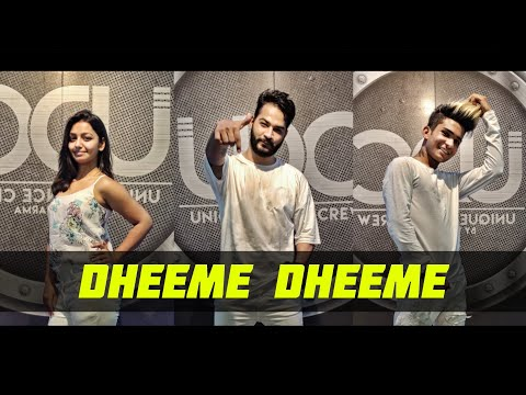 Dheeme Dheeme - Tony Kakkar | Vipin Sharma Choreography | Best Dance On Dheem Dheeme On YouTube