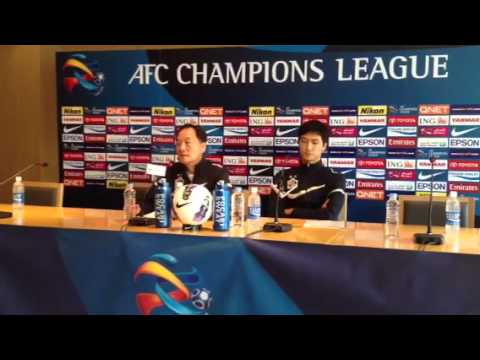 Ulsan Hyundai Pre-Match Press Conference: AFC Champions Leag