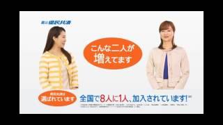 富山県民共済ホームページ http://www.toyama-kyosai.or.jp/ 上記ホーム...