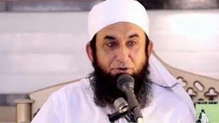 Maulana Tariq Jameel Bayan