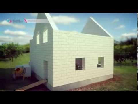 видео: Строительство дома из газобетонных блоков