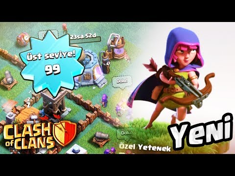 ARCHERY AND TRAVELS MORE STRENGTHEN - CLASH OF CLANS