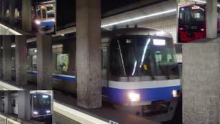 【発着】福岡市営地下鉄空港線1000N系 2000系  JR筑肥線303系 305系 〈VVVF音〉