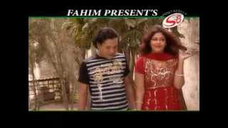 Bangla Hot Folk Song Barek boidashi - Sukh pakhita ure gelo