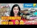 #FLIPKART LEHENGA HAUL +REVIEW/FLIPKART LEHENGA UNDER 1199/ONLINE BEST AFFORDABLE LEHENGA