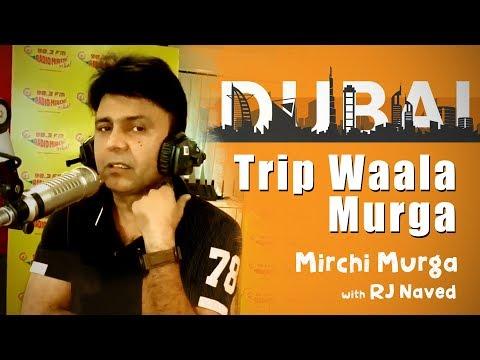 Dubai Trip Waala Murga   Mirchi Murga   RJ Naved   Mirchi Murga