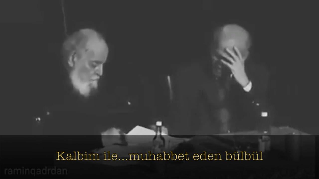 Samin Behin Bolouri | Farsça Memik Oğlan (Türkçe Altyazılı)